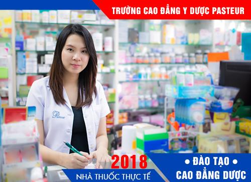 Các Nhà thuốc Việt Nam sẽ sử dụng website để tiếp cận khách hàng mua thuốc?