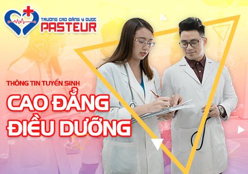 Trường Cao đẳng Y Dược Pasteur là địa chỉ uy tín hàng đầu đào tạo ngành Điều dưỡng