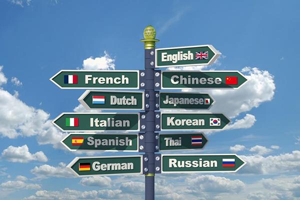 Tiếng Anh là một trong những ngôn ngữ phổ biến nhất hiện nay